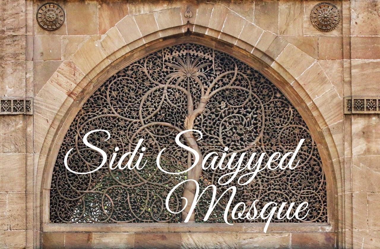 Sidi Saiyyed Mosque Ahmedabad IIM Logo sayed sayeed saiyed