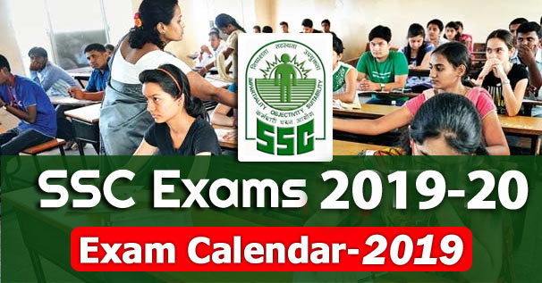 SSC Exam Revised Calendar 2019-20: