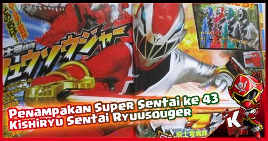 Penampakan Kishiryu Sentai Ryuusouger dalam Magazine