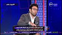 برنامج الحريف حلقة الاربعاء 1-3-2017  مع ابراهيم فايق
