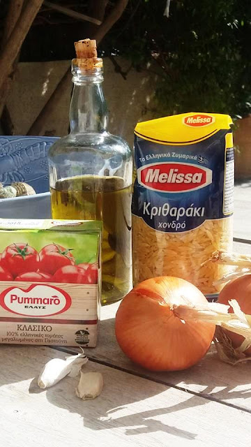"Ingredients for ""Giouvetsi"""