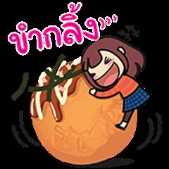 Yayo-chan
