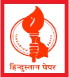 Hindustan Paper Corporation Recruitment