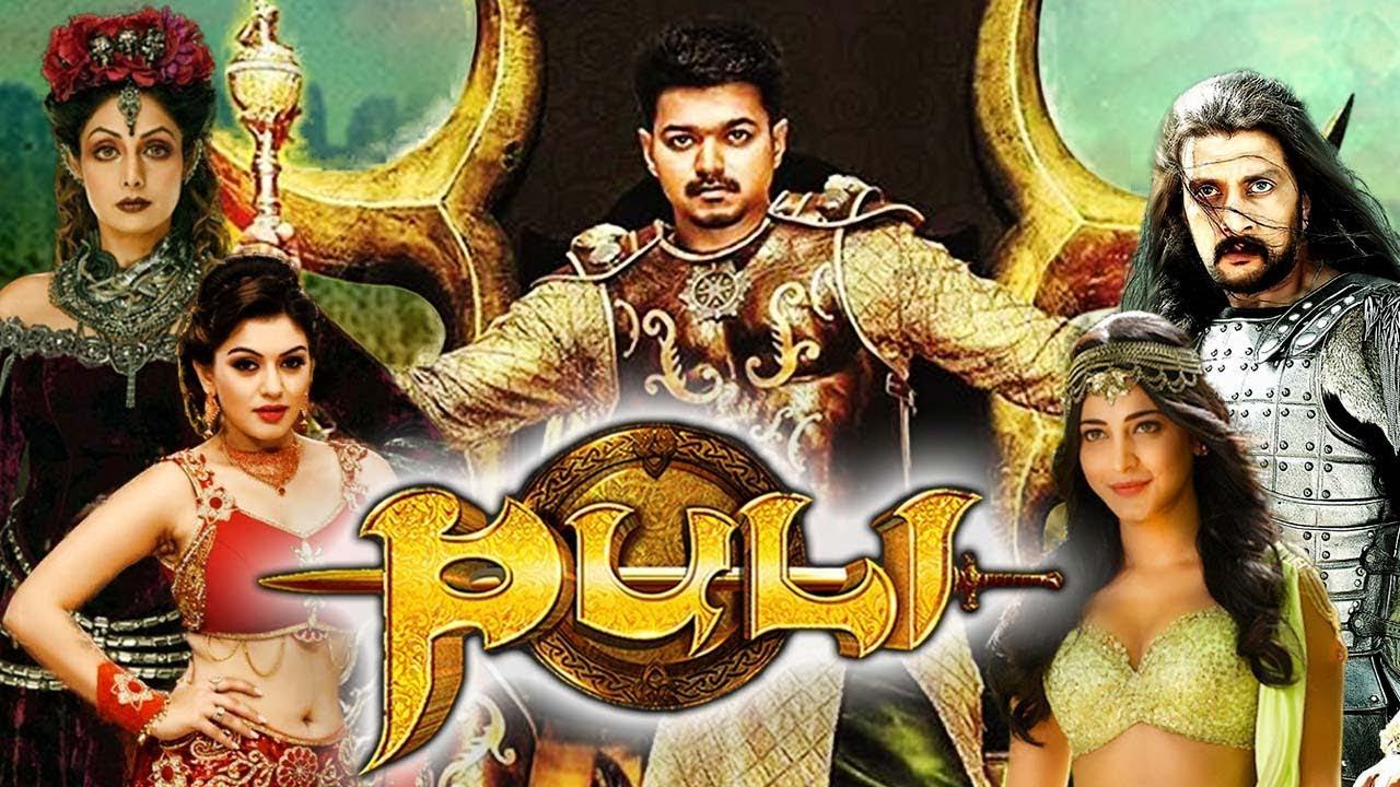 Puli Tamil Hindi Dubbed Full Movie Vijay Shruti Haasan Hansika
