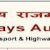 National Highway Authorities of India, Nashik, Recruitment of Revenue Officer / Surveyor / Admin