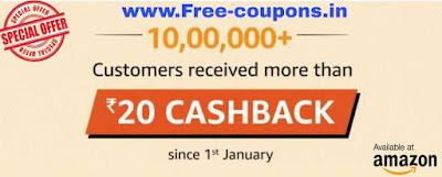 Jio recharge - Amazon Up to ₹500 Cashback On 148+ Plan Recharge