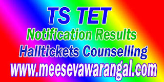 Telangana TSTET  Admitcard Halltickets Rankcard Results Counselling