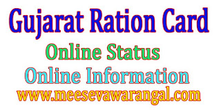 Gujarat Ration Card Status  Gujarat Ration Card Online Check Information fcsca.gujarat.gov.in