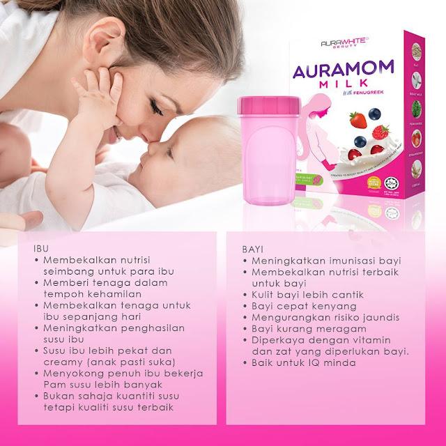 Auramom Milk