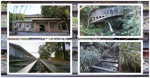 台中后里|泰安鐵道文化園區(泰安舊火車站)、月台後方秘境百年后里圳水橋