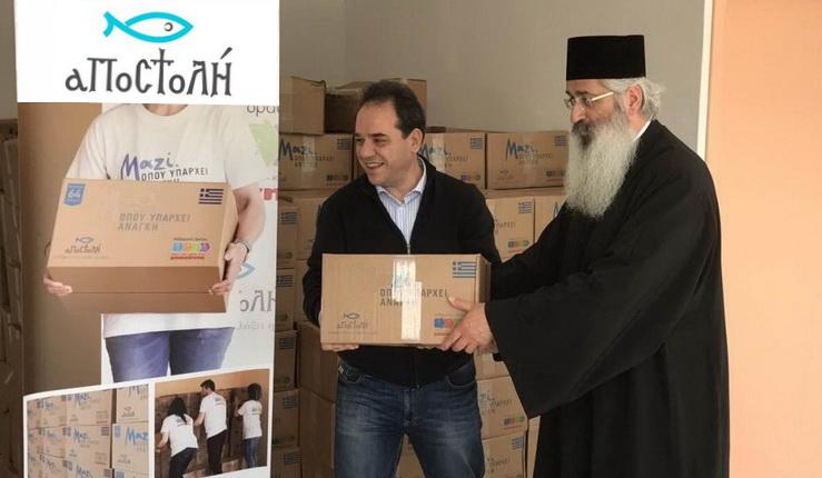 Δωρεάν διανομή βρεφικών προϊόντων από τη Μητρόπολη Αλεξανδρούπολης
