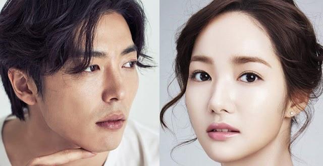 Park Min Young y Kim Jae Wook confirmados para el nuevo drama de tvN