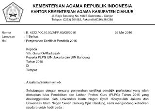 Pembagian Sertifikat Pendidik LPTK UIN Bandung dan UIN Jakarta