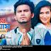 Jorao Mayay Full Song Download by Kazi Shuvo & Tasnim Khan  Free