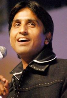 Kumar Vishwas poem, shayari, kavita, shayari in hindi, poetry, poem in hindi, ki kavita, latest, koi deewana kehta hai, kavi sammelan, desh bhakti shayari in hindi, video, songs, mp3, video, poem list, shayari in hindi, latest shayari, kavita, kavita in hindi, latest poems, best of, new poem, ki kavita in hindi, ki shayari, kavi kavita, best shayari, koi deewana kehta hai, latest 2016, mushaira, best poem, love shayari in hindi, love shayari, kavi ki kavita, latest, ki kavita hai, poem koi deewana kehta hai,  audio, pagli ladki, comedy, book, ghazal, shayari video, mushaira, poem video, video koi deewana kehta hai, shayari koi deewana kehta hai, koi deewana kehta hai by, ki gazal, gazal, koi deewana kehta hai koi pagal samajhta hai, latest video
