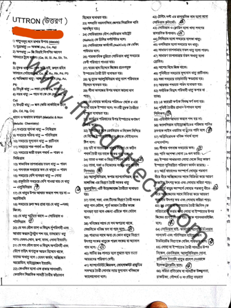 600+ Bengali General knowledge Pdf Download