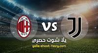 نتيجة مباراة يوفنتوس وميلان اليوم الجمعه بتاريخ 12-06-2020 كأس إيطاليا