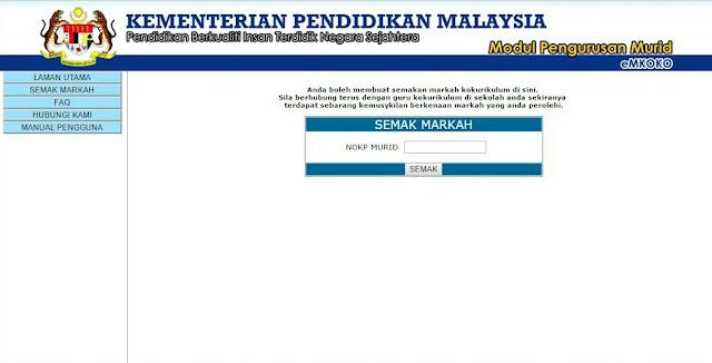 Semakan Markah Kokurikulum Pelajar Aplikasi eMKOKO Online