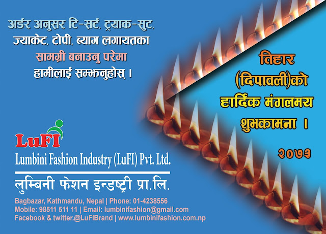Happy Tihar-2073 Lumbini Fashion Industry Lufi TShirt Nepal nepali garment