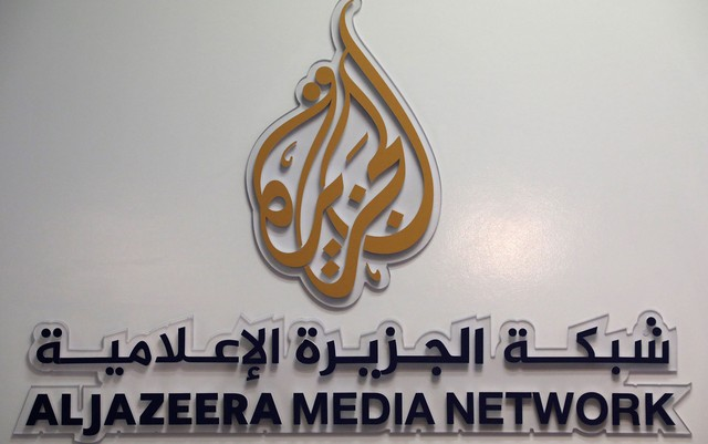 Israel anuncia intenção de fechar escritórios da Al Jazeera