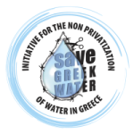 Save Greek Water