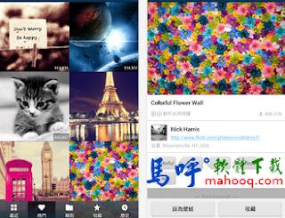 OGQ Backgrounds APK / APP Download,壁紙應用 Android,OGQ Wallpaper APK / APP Download