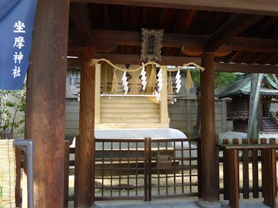 坐摩神社 大江神社