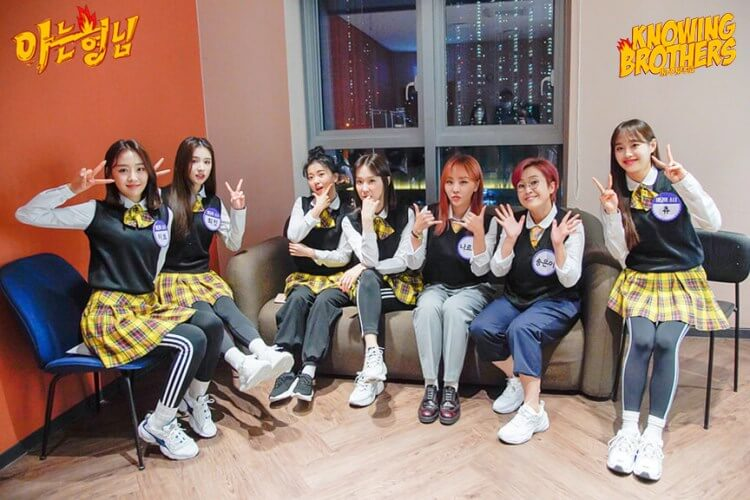 Nonton streaming online & download Knowing Bros eps 226 bintang tamu Song Eun-i, Lee Ji-hye, Narsha (Brown Eyed Girls), Yoyomi, Loona (Yves, Chuu, Heejin) subtitle bahasa Indonesia