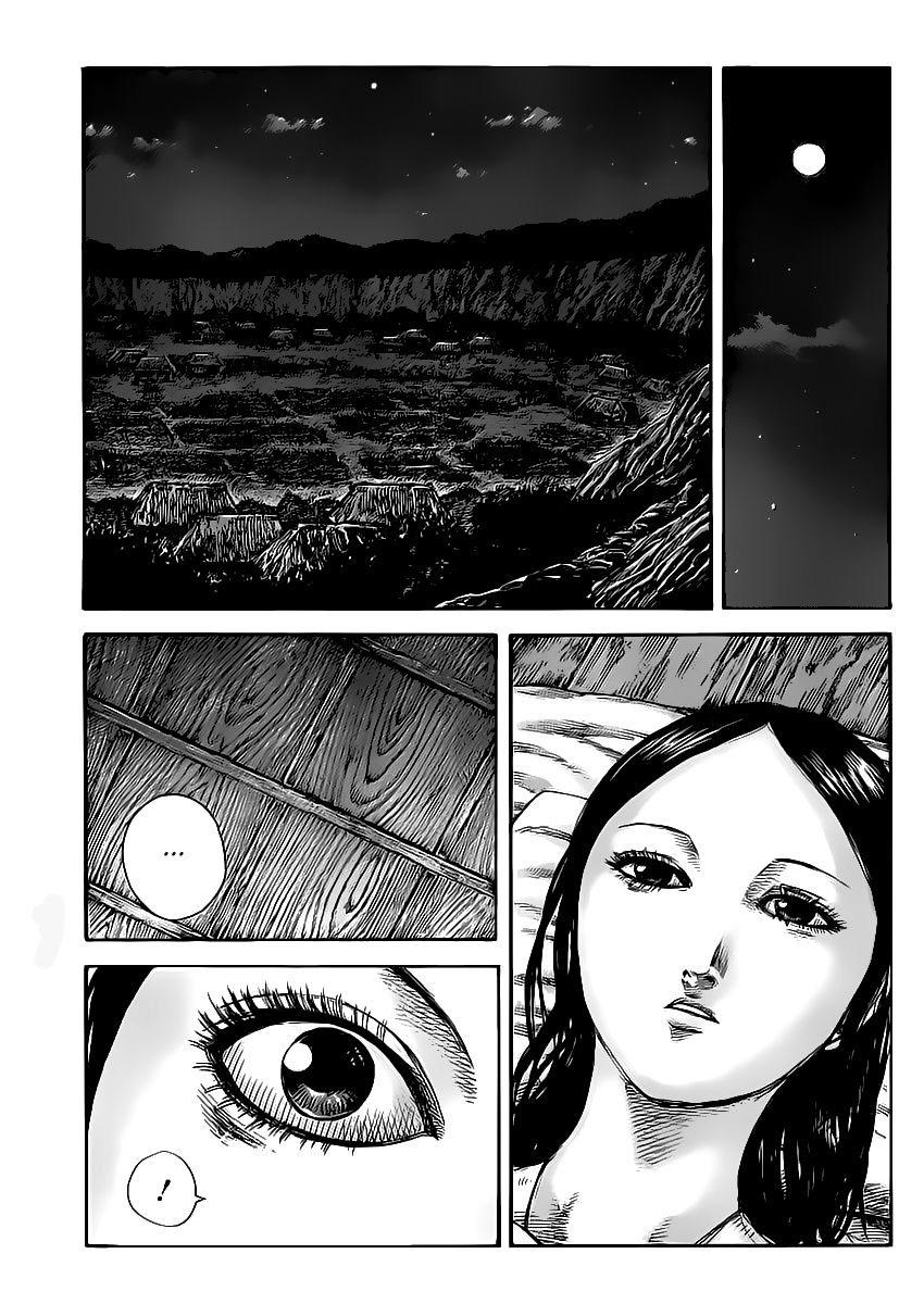 Kingdom - Chapter 466