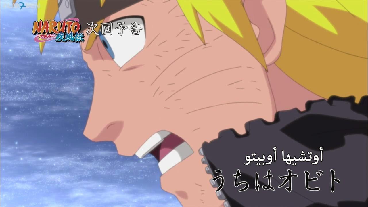 Naruto Shippuuden 385