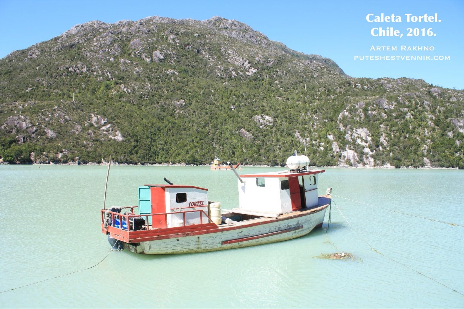 Лодка в Калета Тортел