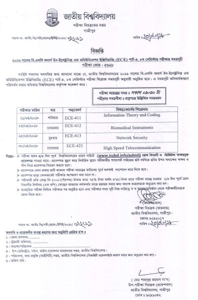 nu bd edu B.sc Honours Exam  Routine