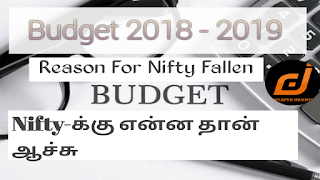 Reason For Nifty Down | Union Budget Effects in Share Market