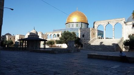 Pengangkatan Yerussalem Menjadi Ibukota Israel