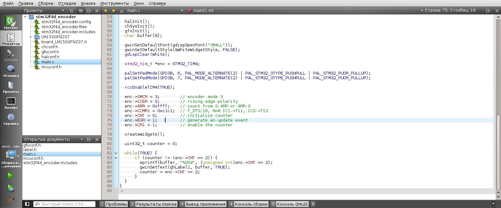 My Embedded: STM32 & ChibiOS/RT - QtCreator & Encoder
