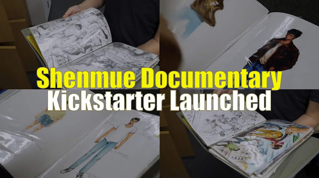Shenmue Documentary Kickstarter Launched