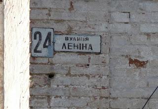 Васильковка. Названия улиц до переименования