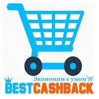 Кэшбэк сервис для компенсации расходов за покупки