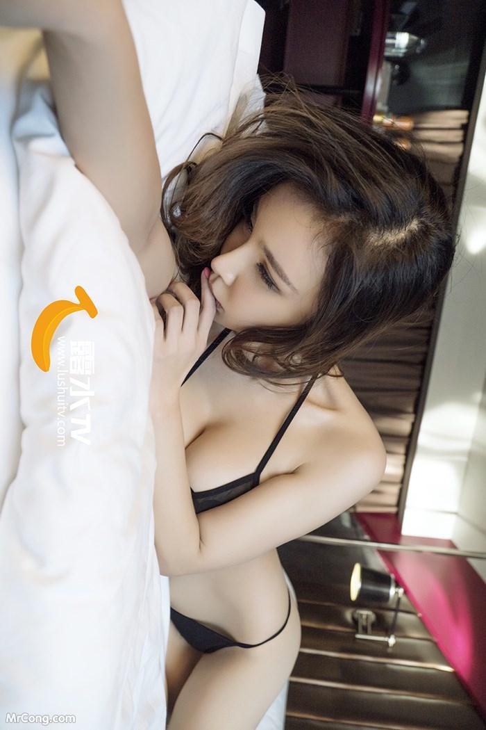 Image LUSHUITV-APP-Bai-Jing-MrCong.com-005 in post [LUSHUITV] 露水视频 APP No.001-030: Various Models (266 ảnh + 1 video)