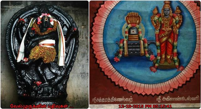 Panchanadhana Nataraja Idol Ootathur