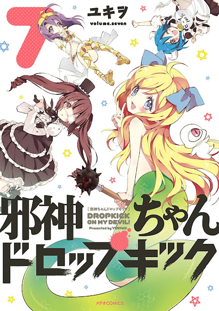 Jashin-chan Dropkick Capitulos (12/??) Sub español (MEGA) HD