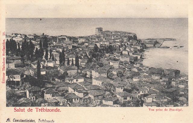 Σαν σήμερα (15-08-2016): Άλωση της Τραπεζούντας, τελευταίο προπύργιο του Βυζαντινού Ελληνισμού