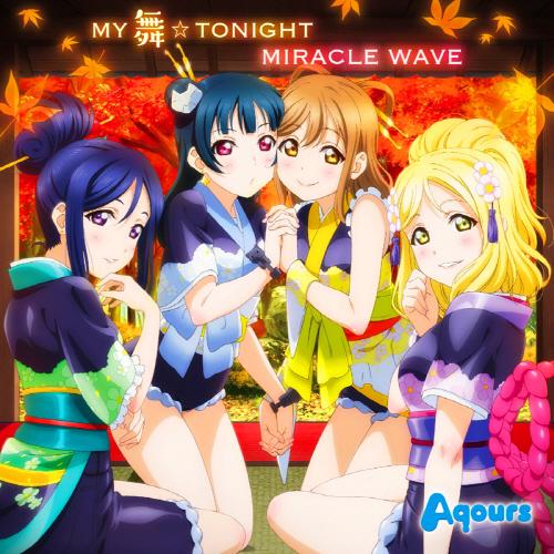 MY MAI☆TONIGHTMIRACLE WAVE - Aqours [Love Live! Sunshine!! 2 Insert