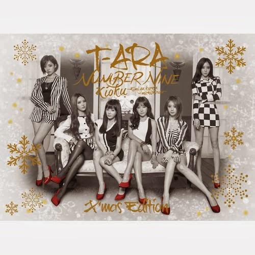 Music Kpop Jpop Mp3 Full Album Mediafire - musickpopjpop blogspot com