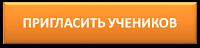 http://email.foxford.ru/forward.html?x=a62e&m=zfg&s=HdKE&u=J&y=5&