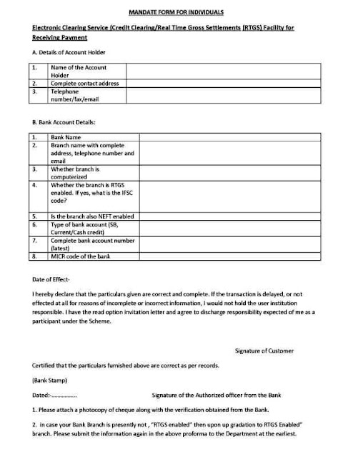 cghs-mandate-form-for-individuals