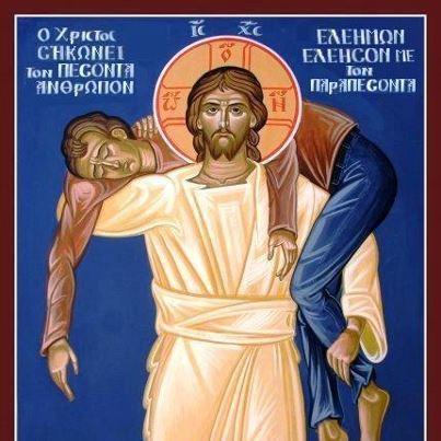 βγαίνει με μια αμαρτία ενώπιον του Θεού