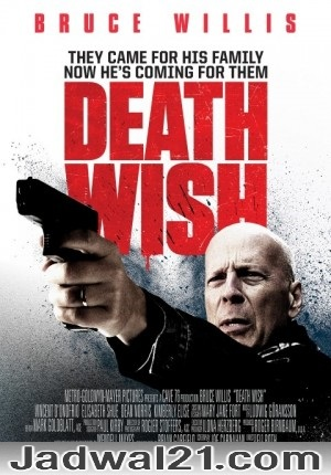 Film Death Wish di Bioskop