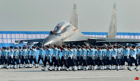 Indian Air Force, IAF, Force, 10th, freejobalert, Latest Jobs, Hot Jobs, Group C, Cook, Sweeper, Typist, iaf logo