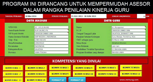 Download Aplikasi PKG SD SMP SMA SMK Plus Aplikasi Dupak Versi Terbaru 2017/2018